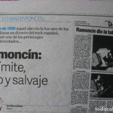 Coleccionismo de Revistas y Periódicos: PPRLY - RECORTES DE PRENSA. RAMONCÍN - MIGUEL RÍOS - STING - RADIO FUTURA. LA VOZ DE ALMERIA 2016.. Lote 85083076