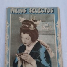 Coleccionismo de Revistas y Periódicos: REVISTA FILMS SELECTOS.N°149.AGOSTO DE 1933. Lote 85159336