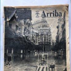 Coleccionismo de Revistas y Periódicos: ARRIBA, PERIÓDICO (OCTUBRE DE 1957). Lote 85646306