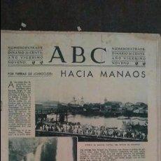 Coleccionismo de Revistas y Periódicos: ABC DEL AÑO1933 - NUMERO EXTRAORDINARIO, 20 CENTS. Lote 85791952