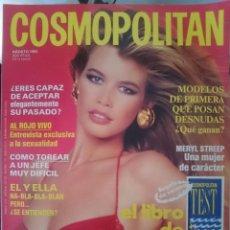 Coleccionismo de Revistas y Periódicos: COSMOPOLITAN - AGOSTO 1991 - CLAUDIA SCHIFFER EN PORTADA --REFM1E5DE. Lote 85859484