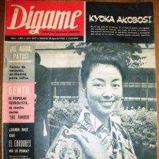 Coleccionismo de Revistas y Periódicos: DÍGAME. Nº 1285: REINA MONTES – RAÚL MATAS – MARIO CABRÉ – FRANCISCO GENTO ; LINA MORGAN. Lote 86040416
