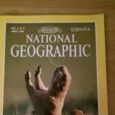 Coleccionismo de Revistas y Periódicos: REVISTA NATIONAL GEOGRAPHIC ABRIL 1998. Lote 86382664