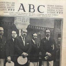 Coleccionismo de Revistas y Periódicos: TOMO ABC PERIÓDICO AÑO 1923.TOMO COMPLETO MES DE AGOSTO 1923 DIARIO ALFONSO XIII. Lote 86430944
