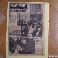 Coleccionismo de Revistas y Periódicos: PERIÓDICO YA (25-XI-1975) ENTIERRO FRANCO, VALLE DE LOS CAÍDOS. ¡PERIÓDICO HISTÓRICO! COLECCIONISTA. Lote 86457380