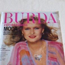 Coleccionismo de Revistas y Periódicos: REVISTA BURDA DE MODA PRIMAVERA-VERANO 1980 (VINTAGE). Lote 86516044