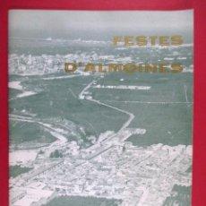 Coleccionismo de Revistas y Periódicos: ALMOINES, REVISTA PROGRAMA DE FIESTAS 1978, VALENCIA - FB36. Lote 86732928