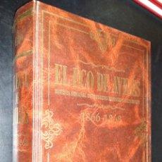 Coleccionismo de Revistas y Periódicos: EL ECO DE AVILES 1866 - 1868 / REVISTA SEMANAL DE INTERESES MORALES Y MATERIALES. Lote 86747692