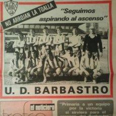 Coleccionismo de Revistas y Periódicos: SUPLEMENTO DEPORTIVO U.D. BARBASTRO. Lote 86861380