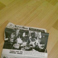 Coleccionismo de Revistas y Periódicos: DIARIO «ARRIBA» 16 DE MARZO DE 1974. Lote 87066728
