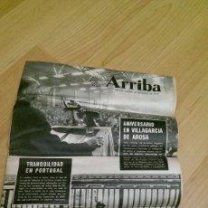 Coleccionismo de Revistas y Periódicos: DIARIO «ARRIBA» 19 DE MARZO DE 1974. Lote 87066760