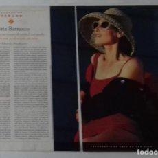 Coleccionismo de Revistas y Periódicos: MARÍA BARRANCO EN RECORTE (RP61) 2 PÁGINAS LA REVISTA DE EL MUNDO DE 16 JUNIO 1996. Lote 87101828