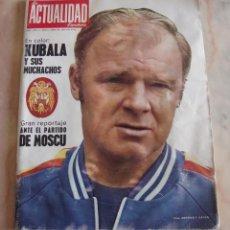 Coleccionismo de Revistas y Periódicos: REVISTA LA ACTUALIDAD ESPAÑOLA Nº 1012 DE 1971 KUBALA Y SUS MUCHACHOS GRAN REPORTAJE . Lote 87138096