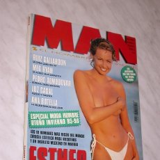 Coleccionismo de Revistas y Periódicos: MAN Nº 96. ESTHER ARROYO DESNUDA. RUIZ GALLARDÓN. PEDRO ALMODOVAR. LUZ CASAL. ANA BOTELLA. MEG RYAN.. Lote 87177916