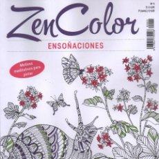Coleccionismo de Revistas y Periódicos: ZEN COLOR N. 5 - ENSOÑACIONES (NUEVA). Lote 113386454