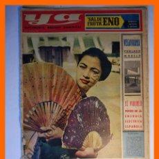 Collectionnisme de Revues et Journaux: YA, SUPLEMENTO GRAFICO DOMINICAL - 12 JULIO 1959 - VEGAVIANA. EL PIRINEO.. Lote 87543956