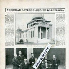 Coleccionismo de Revistas y Periódicos: REVISTA 1910 SOCIEDAD ASTRONOMICA DE BARCELONA KEPTA ACCIDENTE DE TREN EN HELLIN DESCUARTIZADO BCN. Lote 88285528