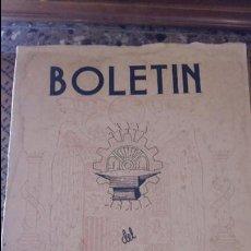 Coleccionismo de Revistas y Periódicos: BOLETIN DEL SINDICATO NACIONAL DEL METAL. Nº 15 AGOSTO 1943. PUBLICIDAD.VER FOTOS. Lote 88440148