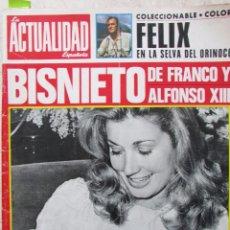 Coleccionismo de Revistas y Periódicos: LA ACTUALIDAD ESPAÑOLA 1091 1972 FELIX RODRIGUEZ DE LA FUENTE, CHILLIDA, JOE RIGOLI, XAVIER CUGAT. Lote 88778332