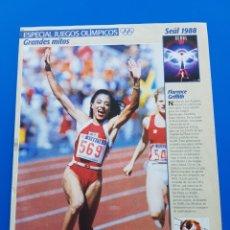 Coleccionismo de Revistas y Periódicos: ESPECIAL JUEGOS OLÍMPICOS. GRANDES MITOS - RECORTE SUPERTELE: FLORENCE GRIFFITH OLIMPIADAS SEÚL 1988. Lote 88827010