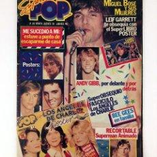 Coleccionismo de Revistas y Periódicos: SUPERPOP REVISTA 32 MIGUEL BOSE SUPERMAN ANDY ROBIN GIBB LORENZO SANTAMARIA BIONDA PECOS PRADEJAS ++. Lote 88937868