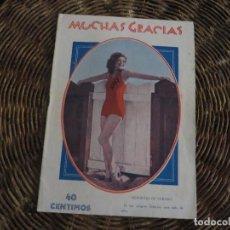 Coleccionismo de Revistas y Periódicos: REVISTA EROTICA AÑO 1930 -MUCHAS GRACIAS-. Lote 89978120
