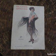 Coleccionismo de Revistas y Periódicos: REVISTA EROTICA AÑO 1930 -MUCHAS GRACIAS-. Lote 89979060
