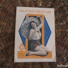 Coleccionismo de Revistas y Periódicos: REVISTA EROTICA AÑO 1932 -MUCAHS GRACIAS-. Lote 89980156