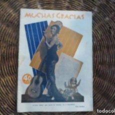 Coleccionismo de Revistas y Periódicos: REVISTA EROTICA AÑO 1932 -MUCHAS GRACIAS-. Lote 89981196