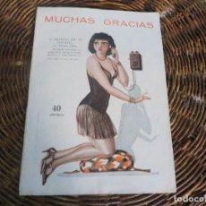 Coleccionismo de Revistas y Periódicos: REVISTA EROTICA AÑO 1930 -MUCHAS GRACIAS-. Lote 89983076