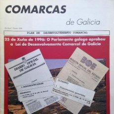 Coleccionismo de Revistas y Periódicos: COMARCAS DE GALICIA REVISTA NÚMERO 1. 1996. Lote 90179484
