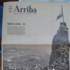 Coleccionismo de Revistas y Periódicos: SUPLEMENTO ESPECIAL PARA NAVARRA DE ARRIBA ( DIARIO FALANGE ) : MONTEJURRA 1966. Lote 90540820