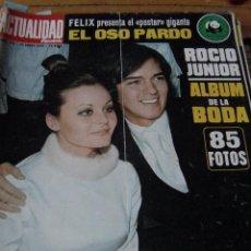 Coleccionismo de Revistas y Periódicos: REVISTA ACTUALIDAD ESPAÑOLA 1970 BODA ROCÍO DÚRCAL Y JUNIOR. Lote 90854480