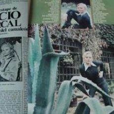 Coleccionismo de Revistas y Periódicos: REVISTA FOTOGRAMAS 1973 ROCÍO DÚRCAL. Lote 90855215