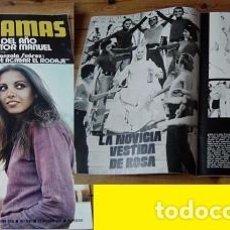 Coleccionismo de Revistas y Periódicos: REVISTA FOTOGRAMAS 1971 ROCÍO DÚRCAL ANA BELÉN VICTOR MANUEL. Lote 90855280
