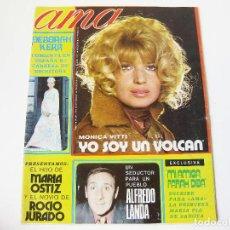 Coleccionismo de Revistas y Periódicos: REVISTA AMA Nº 284 DE OCTUBRE DE 1971 - DEBORAH KERR - MONICA VITTI - FARAH DIBA - ROCIO JURADO. Lote 90969240