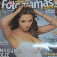 Coleccionismo de Revistas y Periódicos: REVISTA FOTOGRAMAS Nº 1967 SEPTIEMBRE 2007. Lote 91085510