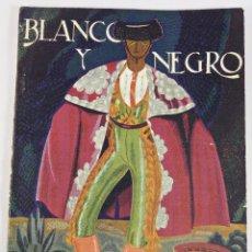 Coleccionismo de Revistas y Periódicos: BLANCO Y NEGRO. REVISTA ILUSTRADA. 5 DE ABRIL 1931. Lote 91386245