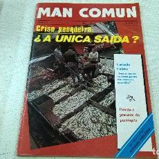 Coleccionismo de Revistas y Periódicos: REVISTA-MAN COMUN-NUMERO 9-ABRIL 1981-N.. Lote 91443865