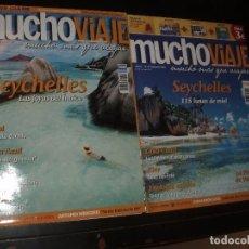 Coleccionismo de Revistas y Periódicos: REVISTA DE VIAJES MUCHO VIAJE EUROPA.ISLAS SEYCHELLES,LUNA MIEL ,2 REVISTAS. Lote 91814885