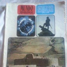 Coleccionismo de Revistas y Periódicos: REVISTA MUNDO HISPANICO N.328 ( 1975 ). Lote 91940139