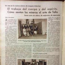 Coleccionismo de Revistas y Periódicos: CUENCA MINERA DE LANGREO .ARTE DE TALIA ASTURIAS MINA MINEROS REVISTA AÑO 1933. Lote 94071545