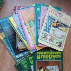 Coleccionismo de Revistas y Periódicos: REVISTAS DE LABORES VARIADAS (6 REVISTAS X 5€). Lote 94136428