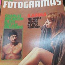 Coleccionismo de Revistas y Periódicos: REVISTA NUEVO FOTOGRAMAS AÑO XXVII Nº 1222 17 MARZO 1972. Lote 94643051