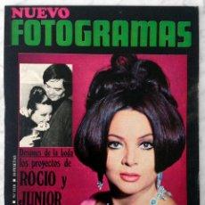 Coleccionismo de Revistas y Periódicos: REVISTA FOTOGRAMAS - Nº 1110 - 1970 - SARA MONTIEL, ROCÍO DÚRCAL Y JUNIOR, MASSIEL, JOSÉ GUARDIOLA. Lote 94996979