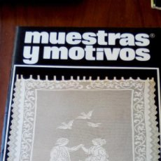 Coleccionismo de Revistas y Periódicos: REVISTA GANCHILLO MUESTRAS Y MOTIVOS N 13. Lote 95557699