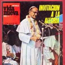 Coleccionismo de Revistas y Periódicos: REVISTA VIDA NUEVA Nº 982 - 17 DE MAYO DE 1975 - INVITACIÓN A LA ALEGRÍA - 44 PÁGINAS TAPA BLANDA. Lote 95653987