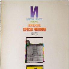 Coleccionismo de Revistas y Periódicos: REVISTA NUEVA LENTE #9, NOVIEMBRE 1972 – ESPECIAL PHOTOKINA, PANDO, LA SERIE FOTOGRÁFICA... . Lote 95699835