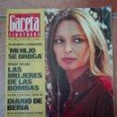 Coleccionismo de Revistas y Periódicos: LA GACETA ILUSTRADA 1970 LUCÍA BOSÉ. Lote 95750487