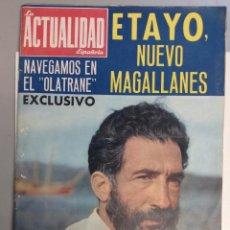 Coleccionismo de Revistas y Periódicos: REVISTA LA ACTUALIDAD ESPAÑOLA Nº709 AGOSTO 1965. Lote 95834995